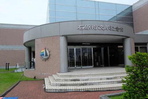 2017.6 北海道 483.JPG